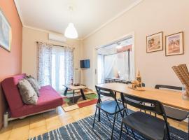雅典卫城区舒适公寓