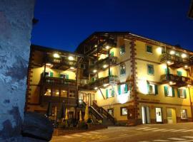 艾尔皮诺酒店