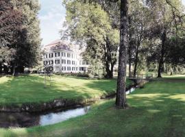 哈尼根城堡酒店