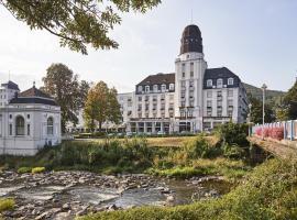 巴特诺伊纳尔施泰根博阁度假酒店