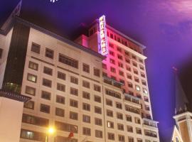 金陵金源大酒店