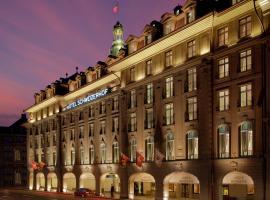 施伟泽霍夫伯尔尼酒店和温泉中心