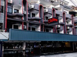 格拉斯鲁姆酒店