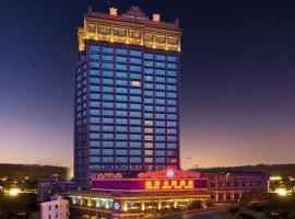 广东南洋长胜酒店