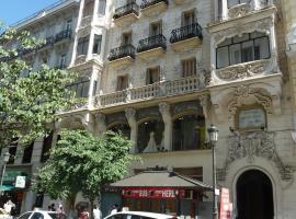 梅耶旅馆,位于马德里的旅馆