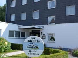 舒尔巴赫霍夫兰德酒店