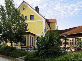 兰德格斯霍夫舒文德特纳酒店