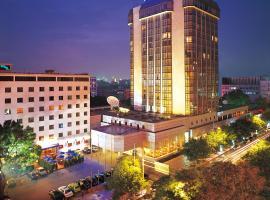 北京诺富特和平酒店