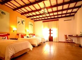伊瓜苏港酒店