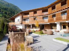 费德密拉设计酒店