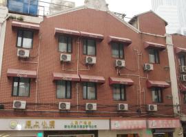 海上小喔人民广场店,位于上海南京东路步行街附近的酒店