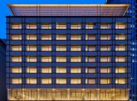 THE KITANO HOTEL TOKYO,位于东京的酒店