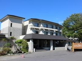 汤本白金温泉酒店