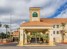 奥兰多环球影城区拉金塔旅馆及套房