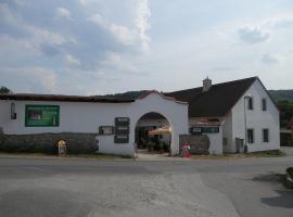 乌拉瓦餐厅旅馆