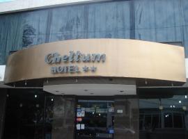 查图姆酒店