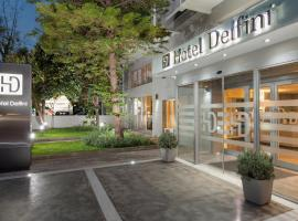 德尔芬妮酒店