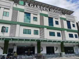 K GARDEN HOTEL (IPOH) SDN BHD,位于怡保Ipoh Parade购物中心附近的酒店