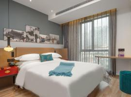 上海万悦精选酒店,位于上海南京东路步行街附近的酒店