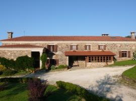 圣希内斯之家旅馆