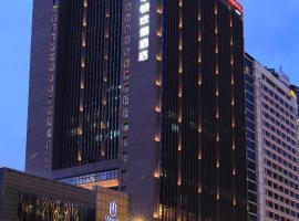 广州珠江新城希尔顿欢朋酒店,位于广州的酒店
