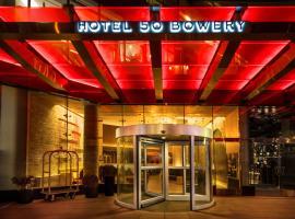 宝瑞50号酒店,位于纽约的酒店