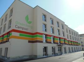 绿色生活旅馆