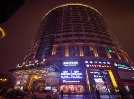 蔚徕J酒店重庆解放碑中心店