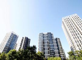华夏阳光短租服务式公寓 - 北京国贸店