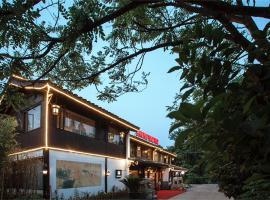 杭州玉榕·西湖别院度假酒店,位于杭州的酒店