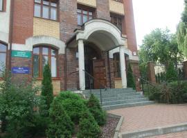 东正教中心文化旅馆