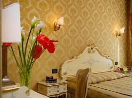高瑞兹酒店