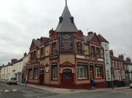 哈利国王酒吧及旅馆