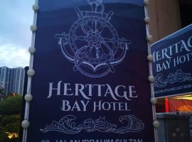 Heritage Bay Hotel @ Stulang Laut,位于新山的酒店