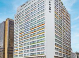 台北凯撒大饭店,位于台北的酒店