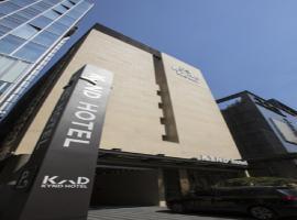 KYND Hotel,位于TongsumakPaik Nam June Art Center附近的酒店