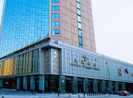 澳门万龙酒店 - 原名澳门兰桂坊酒店
