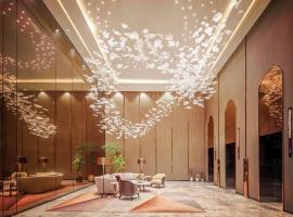 新加坡市中心索菲特酒店