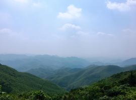 莫干山竹景山庄