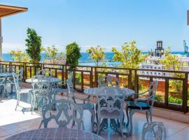 Hotel Atlantico Tenerife
