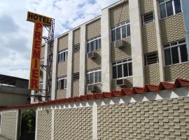普雷米尔酒店(仅限成人)