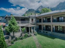 Etheres Tzoumerkon Mountain Resort
