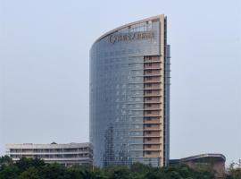 共青城格兰云天国际酒店