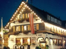 科夫莱尔斯酒庄酒店
