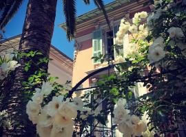 玫瑰别墅酒店