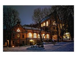 维尔巴德罗滕堡酒店