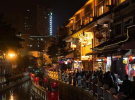 【路客】广州市荔湾区·长寿路·路客精品公寓·00151590