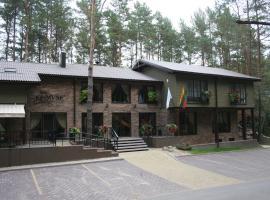 维拉科尔米恩酒店