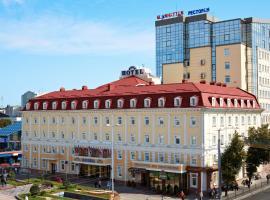 乌克兰罗夫诺酒店