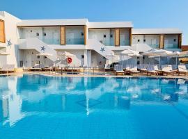 库伊拉夫里水疗酒店,位于古瓦伊的酒店